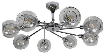 Lampa sufitowa chromowa szklany klosz koszyczek 8x40W E14 Ozzo 38-72283