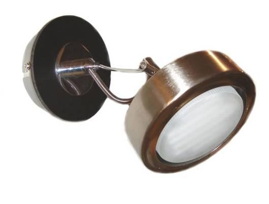 LAMPA ŚCIENNA KINKIET CANDELLUX EARTH 91-15788  GX53 ENERGO SATYNA/WENGE