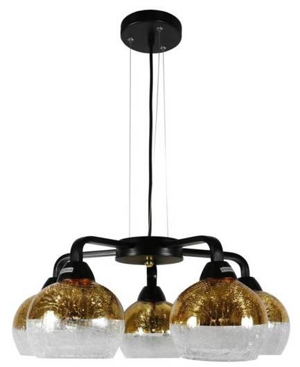Lampa wisząca czarno-złota regulowana 5x60W Cromina Gold Candellux 35-57266